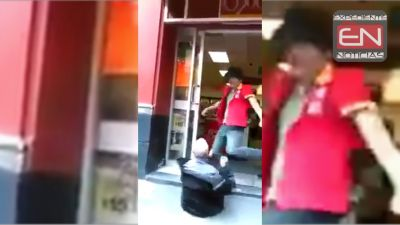 Empleado de Oxxo golpea y escupe a adulto mayor. VIDEO