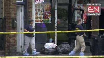 Reacciones del padre del terrorista de Nueva York. VIDEO